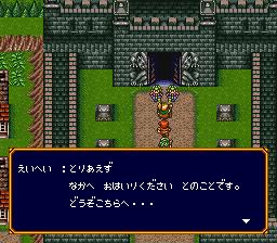 バズー!魔法世界のプレイ日記24:レトロゲーム(スーファミ)_挿絵8