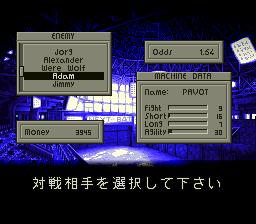 フロントミッションのプレイ日記3:レトロゲーム(スーファミ)_挿絵5