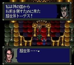 ダークキングダムのプレイ日記32:レトロゲーム(スーファミ)_挿絵43