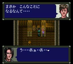 ダークキングダムのプレイ日記32:レトロゲーム(スーファミ)_挿絵57