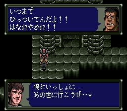 ダークキングダムのプレイ日記32:レトロゲーム(スーファミ)_挿絵5