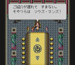 ライブ・ア・ライブのプレイ日記8:レトロゲーム(スーファミ)_挿絵12