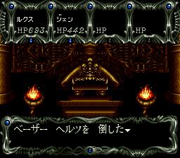 ダークキングダムのプレイ日記32:レトロゲーム(スーファミ)_挿絵37