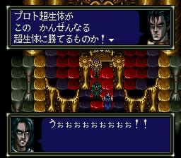 ダークキングダムのプレイ日記32:レトロゲーム(スーファミ)_挿絵44