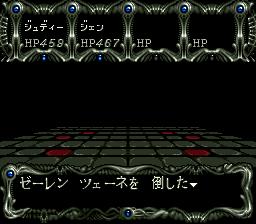 ダークキングダムのプレイ日記32:レトロゲーム(スーファミ)_挿絵18