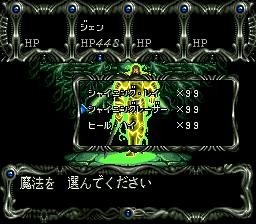 ダークキングダムのプレイ日記32:レトロゲーム(スーファミ)_挿絵46