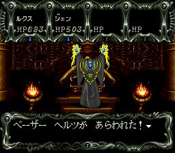 ダークキングダムのプレイ日記32:レトロゲーム(スーファミ)_挿絵36