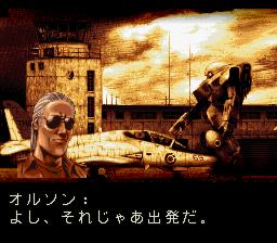 フロントミッションのプレイ日記3:レトロゲーム(スーファミ)_挿絵21
