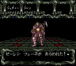 ダークキングダムのプレイ日記32:レトロゲーム(スーファミ)_挿絵17