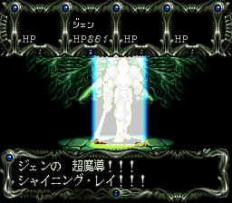 ダークキングダムのプレイ日記32:レトロゲーム(スーファミ)_挿絵48
