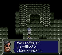 ダークキングダムのプレイ日記32:レトロゲーム(スーファミ)_挿絵32