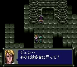 ダークキングダムのプレイ日記32:レトロゲーム(スーファミ)_挿絵27
