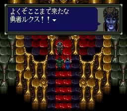 ダークキングダムのプレイ日記32:レトロゲーム(スーファミ)_挿絵33