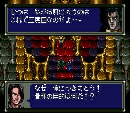 ダークキングダムのプレイ日記32:レトロゲーム(スーファミ)_挿絵39