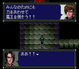 ダークキングダムのプレイ日記32:レトロゲーム(スーファミ)_挿絵31