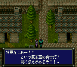 ダークキングダムのプレイ日記32:レトロゲーム(スーファミ)_挿絵56