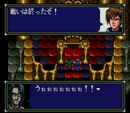 ダークキングダムのプレイ日記32:レトロゲーム(スーファミ)_挿絵51