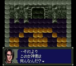 ダークキングダムのプレイ日記32:レトロゲーム(スーファミ)_挿絵6