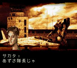 フロントミッションのプレイ日記3:レトロゲーム(スーファミ)_挿絵19