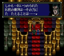 ダークキングダムのプレイ日記32:レトロゲーム(スーファミ)_挿絵50