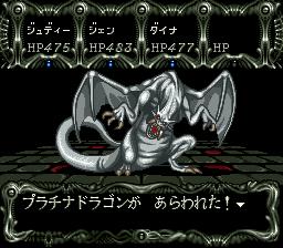 ダークキングダムのプレイ日記32:レトロゲーム(スーファミ)_挿絵2