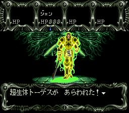 ダークキングダムのプレイ日記32:レトロゲーム(スーファミ)_挿絵45