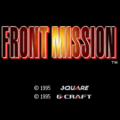 フロントミッションのプレイ日記1:レトロゲーム(スーファミ)_挿絵1