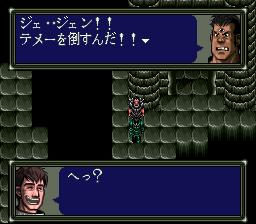 ダークキングダムのプレイ日記32:レトロゲーム(スーファミ)_挿絵3