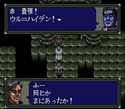 ダークキングダムのプレイ日記32:レトロゲーム(スーファミ)_挿絵29