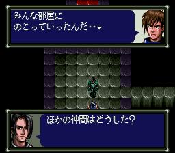 ダークキングダムのプレイ日記32:レトロゲーム(スーファミ)_挿絵30
