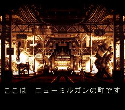 フロントミッションのプレイ日記6:レトロゲーム(スーファミ)_挿絵2
