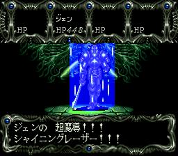 ダークキングダムのプレイ日記32:レトロゲーム(スーファミ)_挿絵47