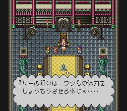 ライブ・ア・ライブのプレイ日記8:レトロゲーム(スーファミ)_挿絵13
