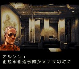 フロントミッションのプレイ日記6:レトロゲーム(スーファミ)_挿絵7