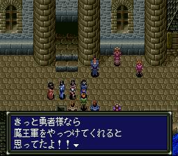 ダークキングダムのプレイ日記32:レトロゲーム(スーファミ)_挿絵54