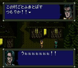 ダークキングダムのプレイ日記32:レトロゲーム(スーファミ)_挿絵41