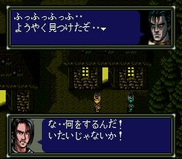 ダークキングダムのプレイ日記32:レトロゲーム(スーファミ)_挿絵40