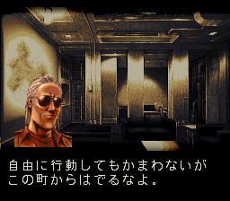 フロントミッションのプレイ日記7:レトロゲーム(スーファミ)_挿絵3