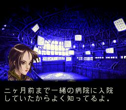フロントミッションのプレイ日記7:レトロゲーム(スーファミ)_挿絵9