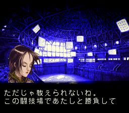 フロントミッションのプレイ日記7:レトロゲーム(スーファミ)_挿絵10