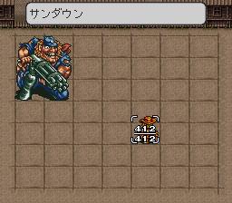 ライブ・ア・ライブのプレイ日記48:レトロゲーム(スーファミ)_挿絵21