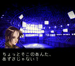 フロントミッションのプレイ日記7:レトロゲーム(スーファミ)_挿絵7