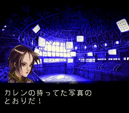 フロントミッションのプレイ日記7:レトロゲーム(スーファミ)_挿絵8
