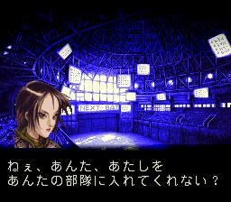 フロントミッションのプレイ日記7:レトロゲーム(スーファミ)_挿絵15
