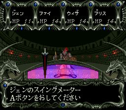 ダークキングダムのプレイ日記3:レトロゲーム(スーファミ)_挿絵9