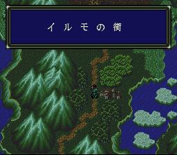 ダークキングダムのプレイ日記3:レトロゲーム(スーファミ)_挿絵19