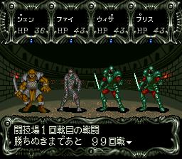 ダークキングダムのプレイ日記3:レトロゲーム(スーファミ)_挿絵13