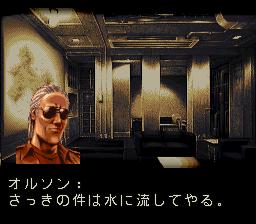 フロントミッションのプレイ日記29:レトロゲーム(スーファミ)_挿絵31