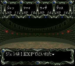 ダークキングダムのプレイ日記3:レトロゲーム(スーファミ)_挿絵10
