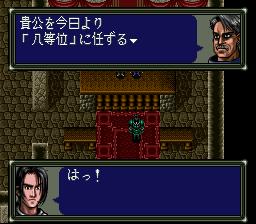ダークキングダムのプレイ日記12:レトロゲーム(スーファミ)_挿絵18